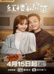 POSTER_1361027691