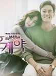 Marriage Contract-01