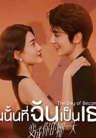 The Day of Becoming You-01