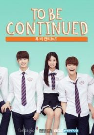 To-Be-Continued-Poster3-600×368
