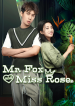 Mr.Fox and Miss Rose-1